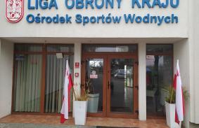 ZZOW LOK w Szczecinie