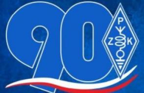 logo 90 pzk